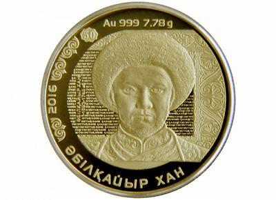 В обращение вышли памятные монеты «?біл?айыр хан»