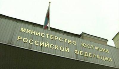 В россии будет реестр запрещенных символов