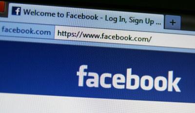В россии могут закрыть facebook