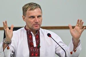 В россии не завопят: лидер группы вопли видоплясова объявил об отмене концертов