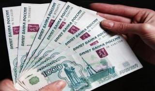 В россии снизят расходы на зарплаты учителей и врачей