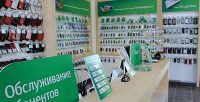 В салонах мегафона теперь можно отправлять денежные переводы юнистрим в страны дальнего зарубежья