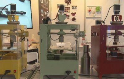 В шанхае проходит выставка передовых технологий 3d-печати