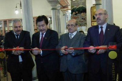 В стамбульском университете открыт исследовательский центр аль-фараби