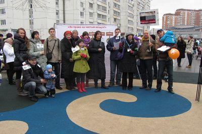 В столичном микрорайоне кожухово жители протестуют против расширения промзоны