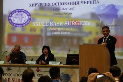 В тюмень приехали мировые светила нейрохирургии