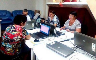 В тюмени продолжат бесплатное обучение населения компьютерной грамотности
