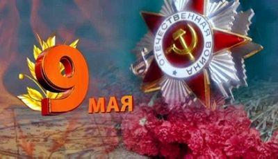 В усть-каменогорске отпраздновали 71-ю годовщину победы в вов