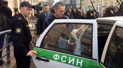 В замоскворецком суде продолжается процесс над экс-министром улюкаевым