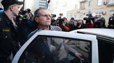 В замоскворецком суде прошли прения сторон по делу улюкаева
