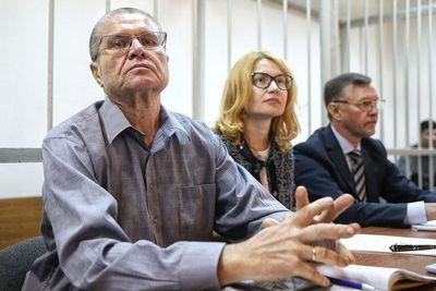 В замоскворецком суде завершилось заседание по делу улюкаева