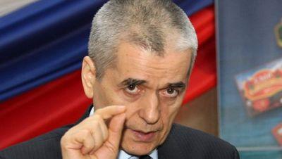 Вирус зика грузинского разлива: онищенко указывает на«лабораторию лугара» под тбилиси - «общество»