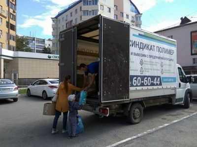 Волонтеры тюмени в субботу проведут сбор вторсырья