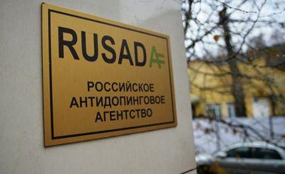 Вопрос, стоящий перед иааф: будут ли российские атлеты на олимпиаде в рио? - «наука»