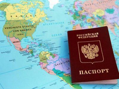 Все документы россиян, удостоверяющие личность, объединят в одну электронную систему