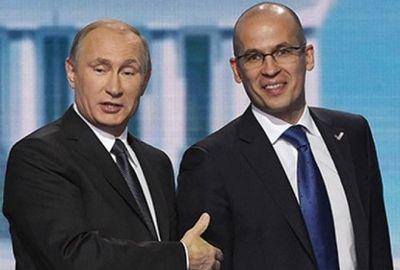 Вставрополе начинает работу форум общероссийского народного фронта - «общество»