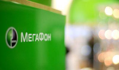 Web-интерфейс услуги контроль кадров от мегафона стал удобнее