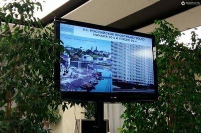 Xxvi губернаторские чтения: сбивчивая ария московского гостя