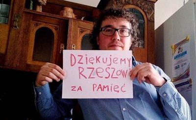 За что россияне благодарят жешув? - «наука»