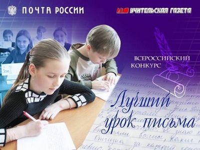 """За лучшее письмо интересному человеку тюменского школьника отправят в """"артек"""""""