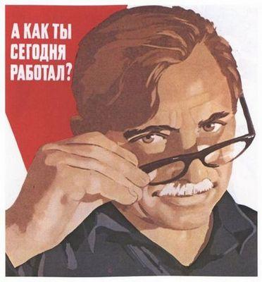 Закон о тунеядстве: что думают россияне?