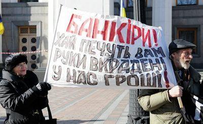 Закон об агентах: угроза грантам активистов - «наука»