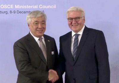 Завершилась встреча министров иностранных дел государств-участников обсе