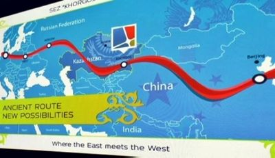 Железную дорогу «китай-казахстан-туркменистан-иран» презентовали в иу