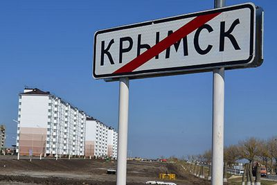 Жители крымского района пытаются добиться компенсаций и нового жилья. члены общественной палаты рассказывают о подлогах и халатном отношении населения к закону.